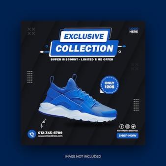 Dynamiczne buty sportowe baner mediów społecznościowych i projekt szablonu postu na instagramie