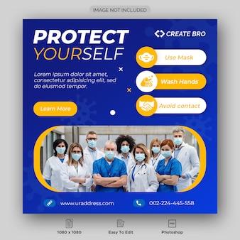 Dynamiczny projekt baneru społecznościowego koronawirusa