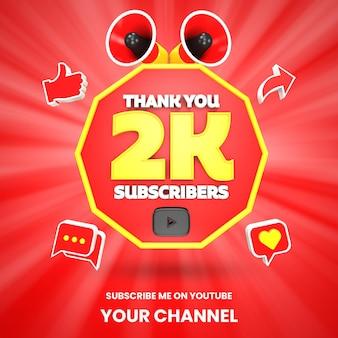 Dziękuję 2k subskrybentom youtube świętowanie renderowania 3d na białym tle