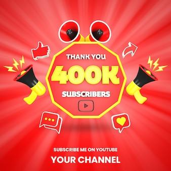Dziękuję 400k subskrybentów youtube świętowanie renderowania 3d na białym tle