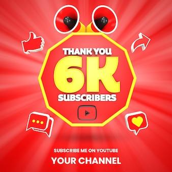 Dziękuję 6k subskrybentów youtube świętowanie renderowania 3d na białym tle