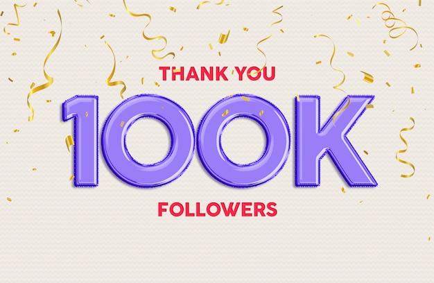 Dziękujemy 100 000 obserwujących w stylu tekstu 3d
