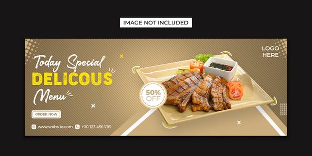 Dzisiejsze menu żywności media społecznościowe i szablon okładki na facebooku