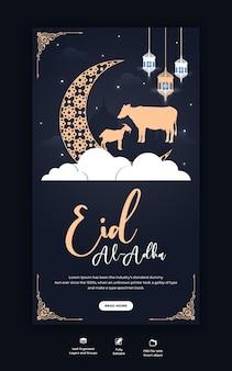Eid al adha mubarak islamski festiwal instagram i szablon historii na facebooku