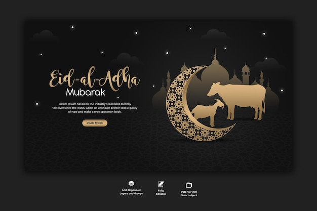 Eid al adha mubarak islamski szablon banera internetowego festiwalu