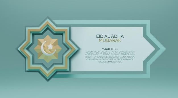 Eid al adha z abstrakcyjną gwiazdą dla postów w mediach społecznościowych koncepcja projektowania 3d