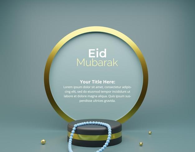 Eid mubarak plakat z pozdrowieniami w złotym okrągłym kształcie renderowania 3d