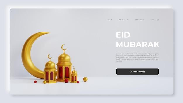 Eid mubarak powitanie z realistycznym elementem 3d psd