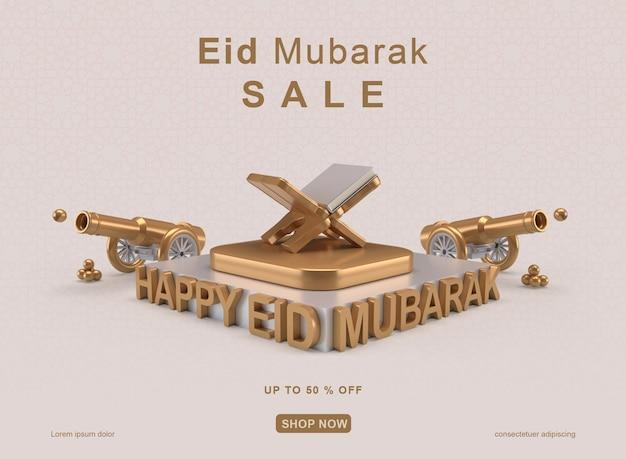 Eid mubarak sprzedaż banner renderowania 3d