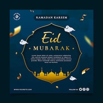 Eid mubarak uroczysty szablon postu w mediach społecznościowych