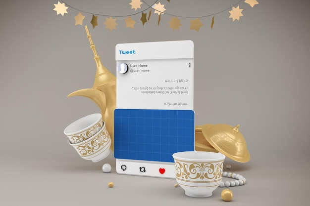 Eid social media v2 makieta