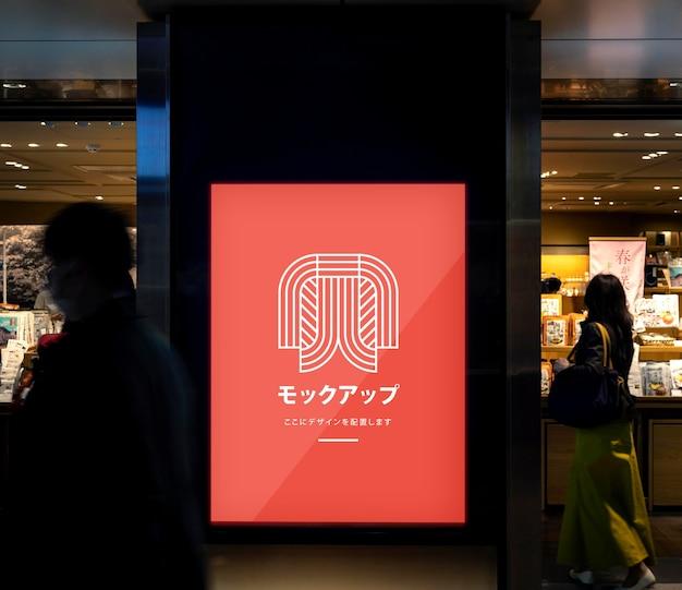 Ekran informacyjny podróżuje po sklepie