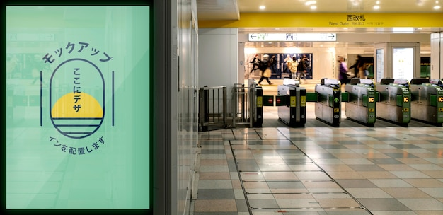 Ekran informacyjny podróży w metrze