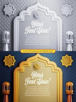 Elegancka 3d ilustracja banera z pozdrowieniami ramadan kareem eid mubarak