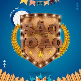 Element 3d brazylia fest w renderowaniu 3d