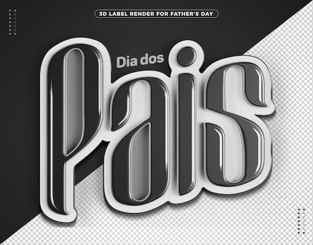 Element 3d dzień ojca w języku brazylijskim dla mediów społecznościowych
