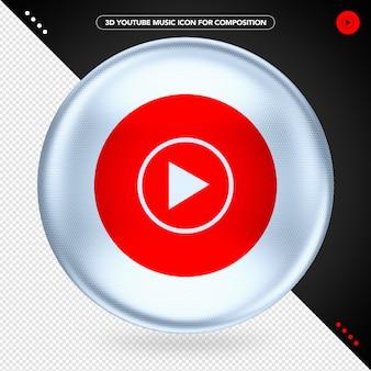 Ellipse white 3d youtube music logo