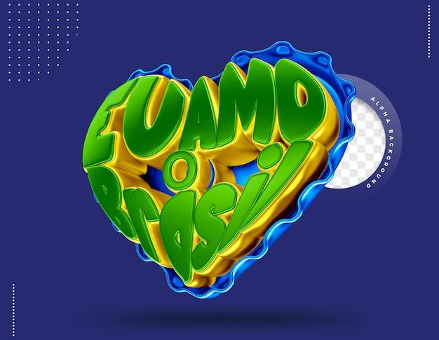 Etykieta 3d i love brazylia do kompozycji w brazylii
