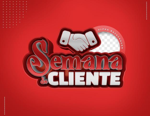 Etykieta 3d tydzień klienta do składu w brazylii