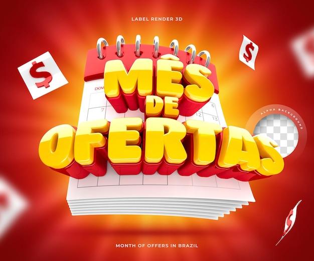 Etykieta miesiąc ofert w brazylii renderowania 3d