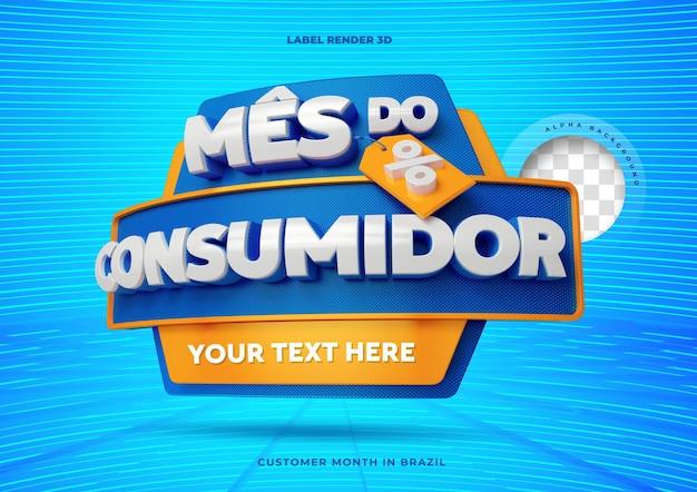 Etykieta miesiąca konsumentów render 3d