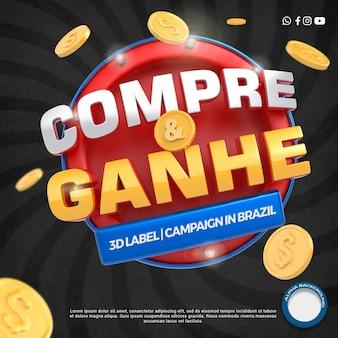 Etykieta renderowania 3d kupuj i wygrywaj w kampaniach w sklepach ogólnodostępnych w brazylii