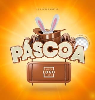 Etykieta wielkanocna 3d w brazylijskim realistycznym stylu z królikiem i jajkami