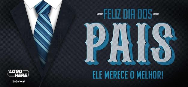 Facebook cover szczęśliwy dzień ojca w brazylii z elegancją