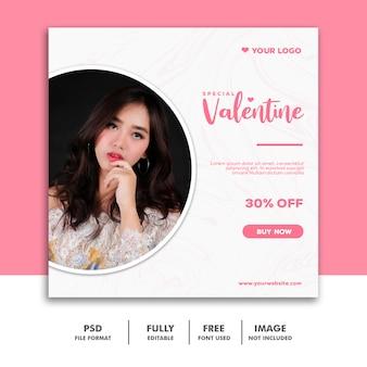 Fashion girl special instagram post valentine