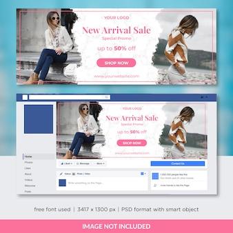Fashion sale facebook cover or header template design