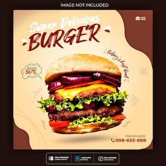 Fast food burger w mediach społecznościowych i ulotka na instagramie