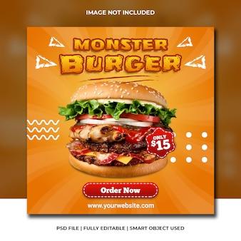 Fast foody burger restauracja social media pomarańczowy szablon