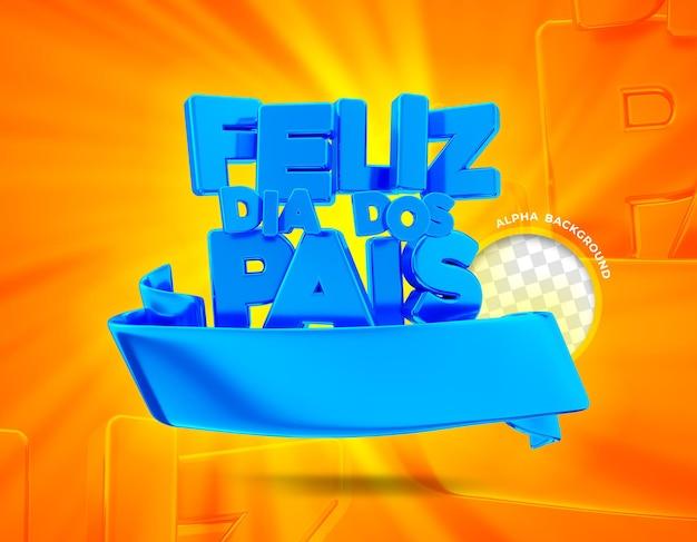 Feliz dia dos pais modelo szczęśliwy dzień ojca w brazylii szablon