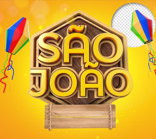 Festas Juninas De Sao Joao Brazylia Realistyczne Renderowanie 3d Premium Psd