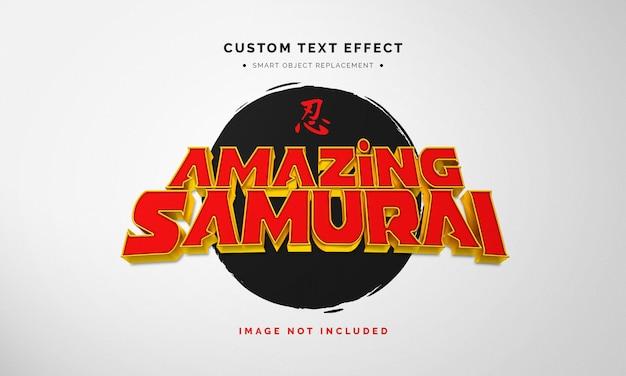 Film dla dzieci 3d efekt stylu tekstu