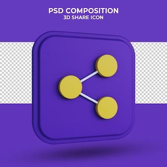 Fioletowy ikona udostępnij renderowania 3d na białym tle