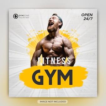Fitness instagram siłownia post w mediach społecznościowych lub kwadratowy projekt banera