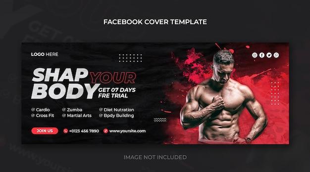 Fitness lub siłownia promocyjny poziomy baner internetowy lub szablon projektu strony tytułowej na facebooku