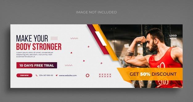 Fitness lub siłownia ulotka z banerami społecznościowymi i szablon projektu zdjęcia w tle na facebooka