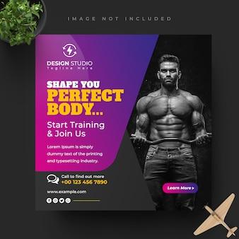 Fitness siłownia facebook instagram historia i media społecznościowe szablon projektu banner