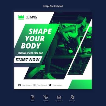 Fitness siłownia social media instagram post lub szablon ulotki kwadratowej