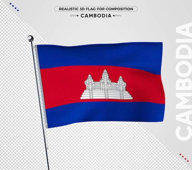 Flaga kambodży z realistyczną teksturą
