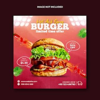 Food social media post na instagram i squire burger promocyjny baner internetowy