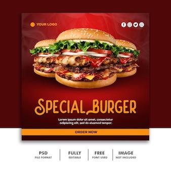 Food special burger social media post