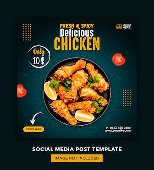 Foods social media i instagram post desgin template