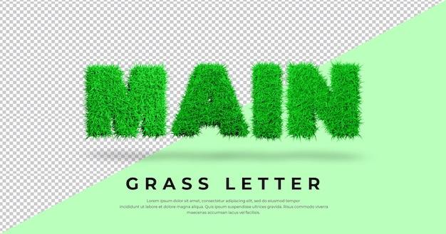 Główny tekst listu z projektem trawy 3d