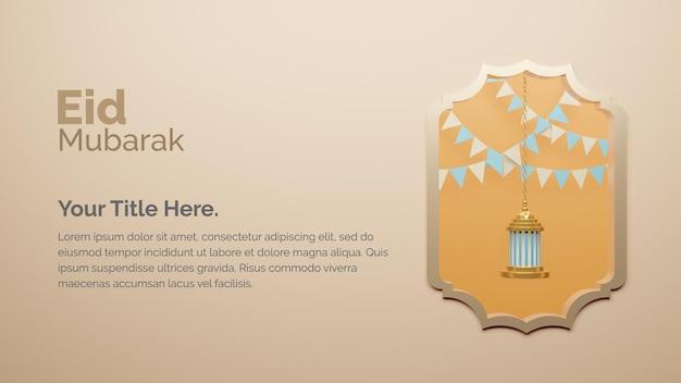 Grafika trójwymiarowa islamska konstrukcja z golden lantern