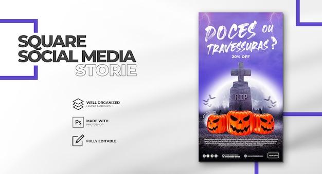 Halloweenowa koncepcja szablon historii mediów społecznościowych elegancki 3d