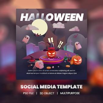 Halloweenowy post na instagramie premium psd
