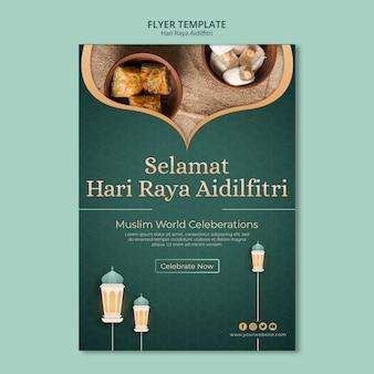 Hari raya aidilfitri koncepcja szablon ulotki
